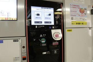 coin-locker