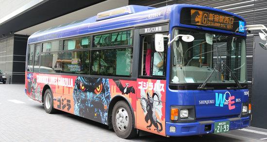 shinjuku-we-bus2