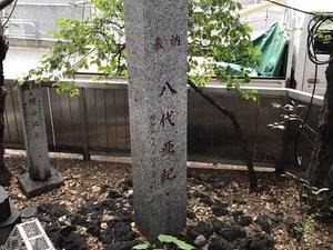 Geinou Asama Shrine