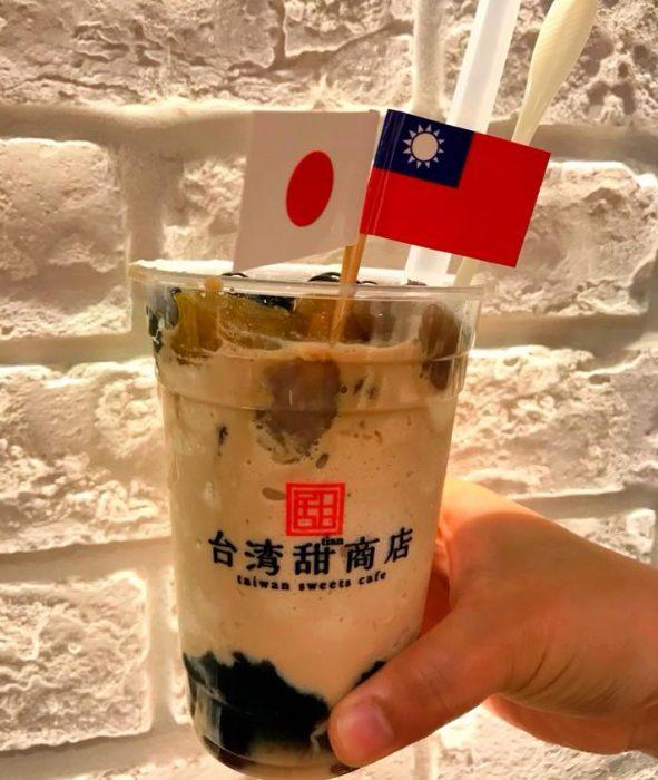 Taiwan Manzoku Smoothie