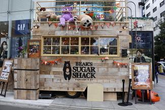 bears-sugar-shack1