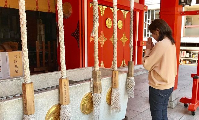 How to Pray at a Japanese Shinto Shrine