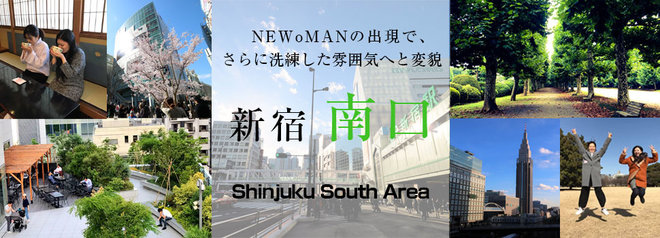 shinjuku_south-area