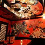 japanese-bar770x355