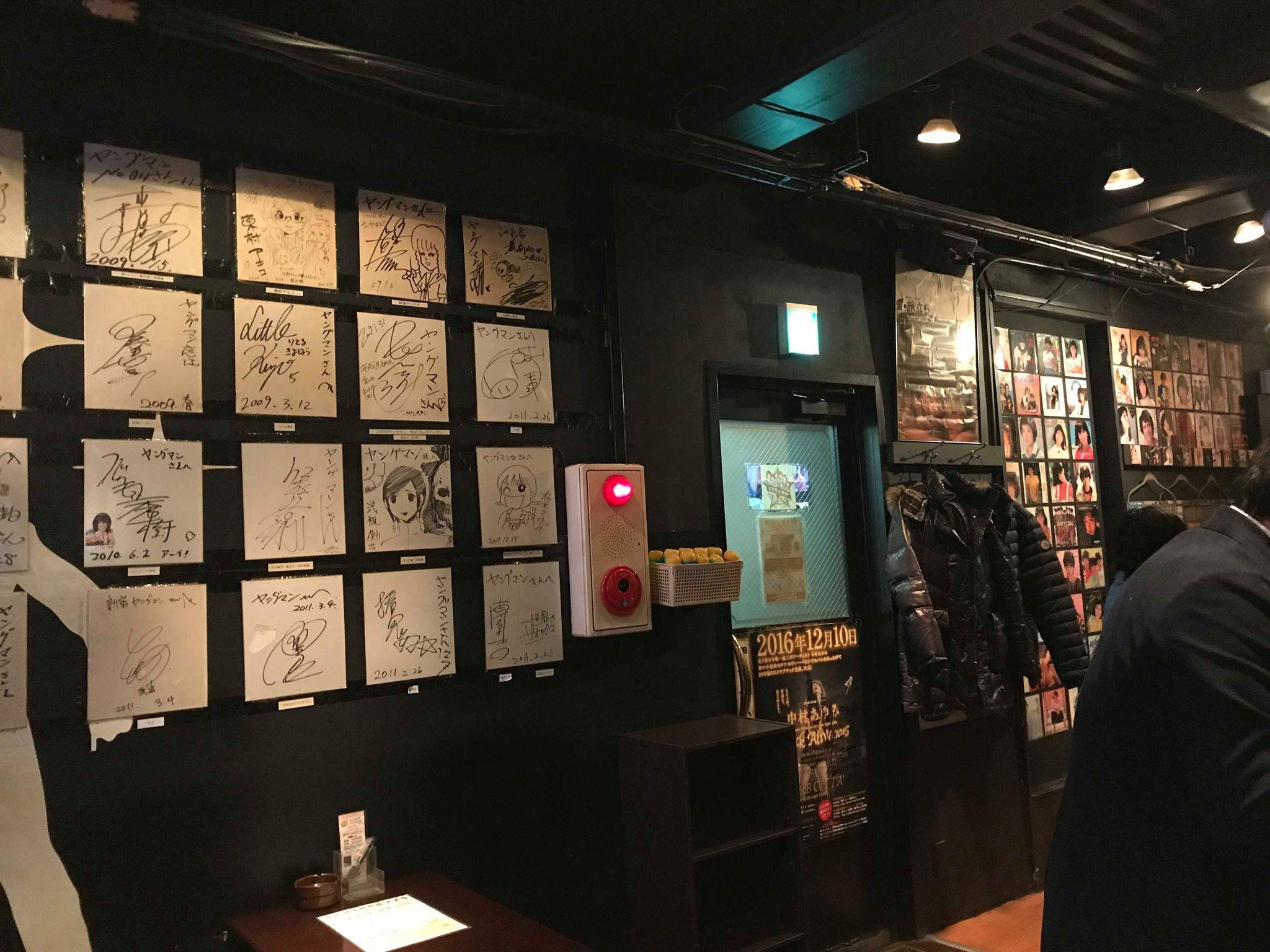 歌謡ヒット曲BAR 新宿ヤングマン1
