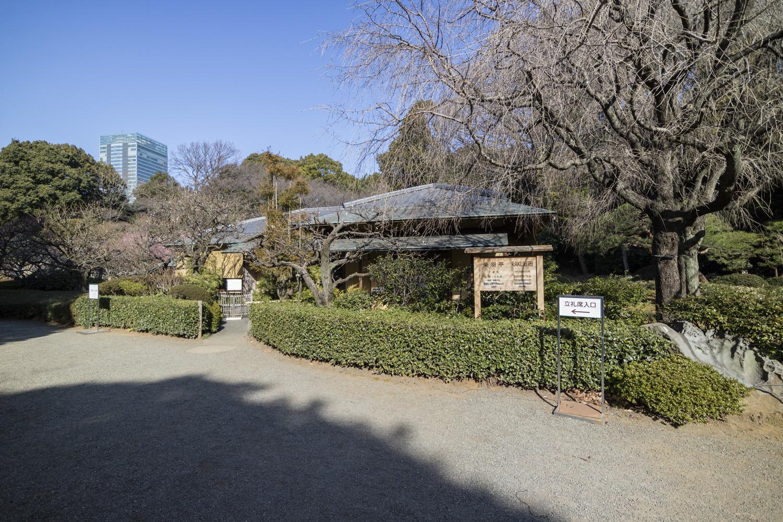 新宿御苑 茶室1