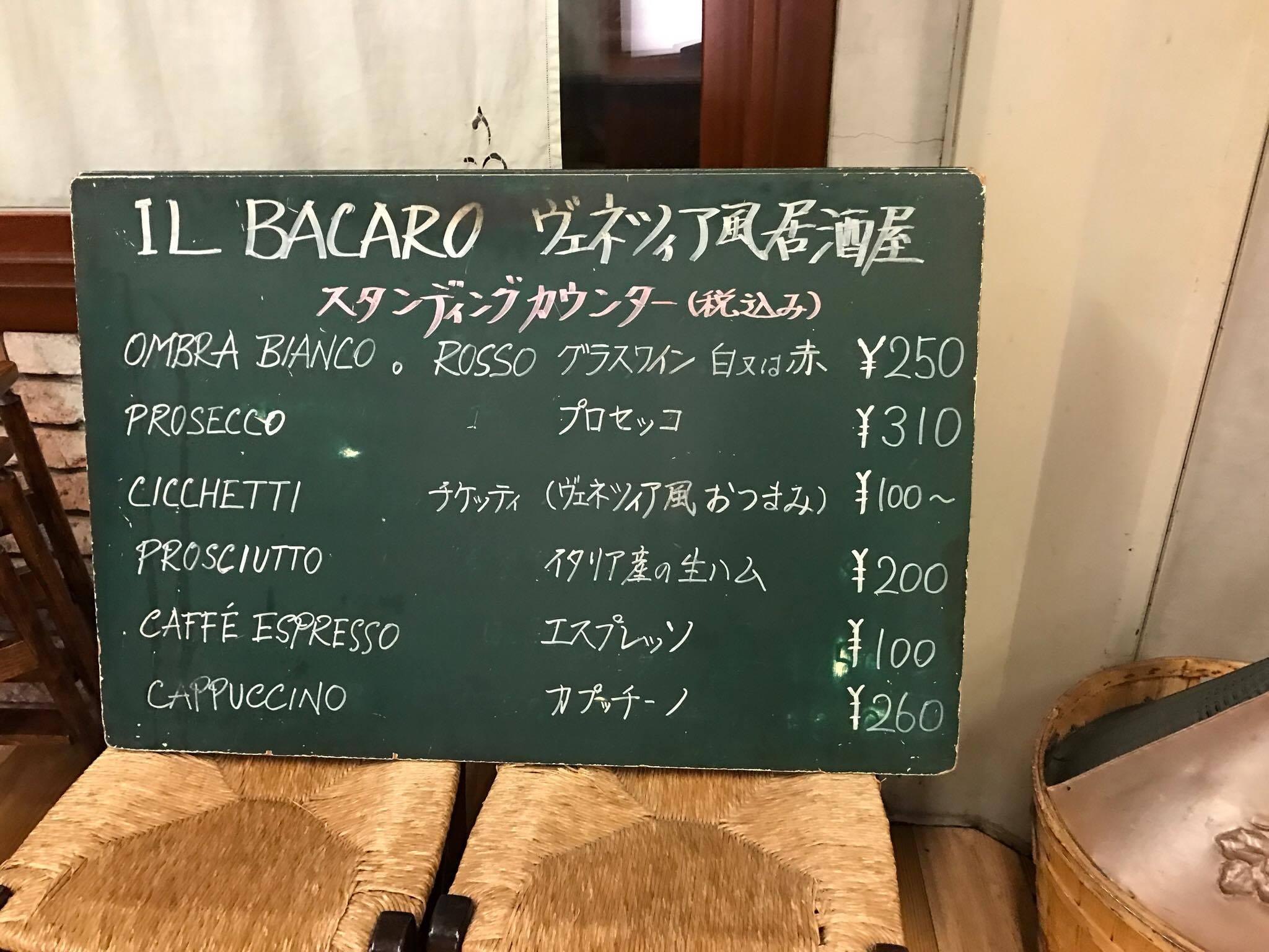 IL Bacaro1