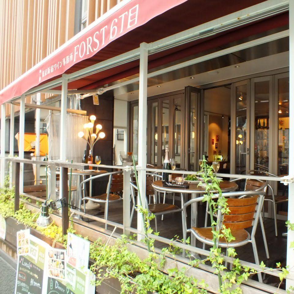東京新宿ワイン事務所FORST6丁目7