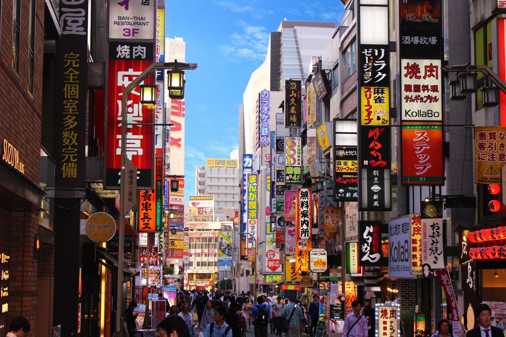 昔の歌舞伎町