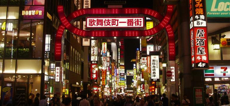 歌舞伎町770x355