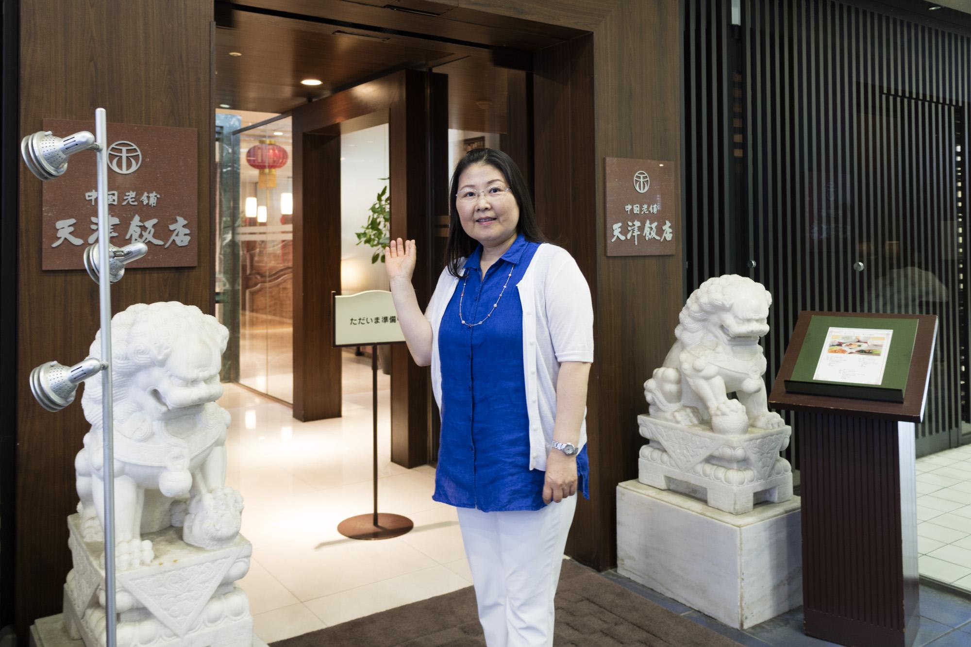 天津飯店 新宿本店1