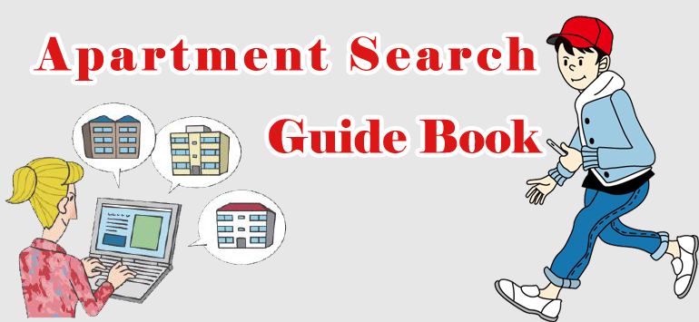 guidebook-banner-en