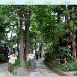 yuhodo-park