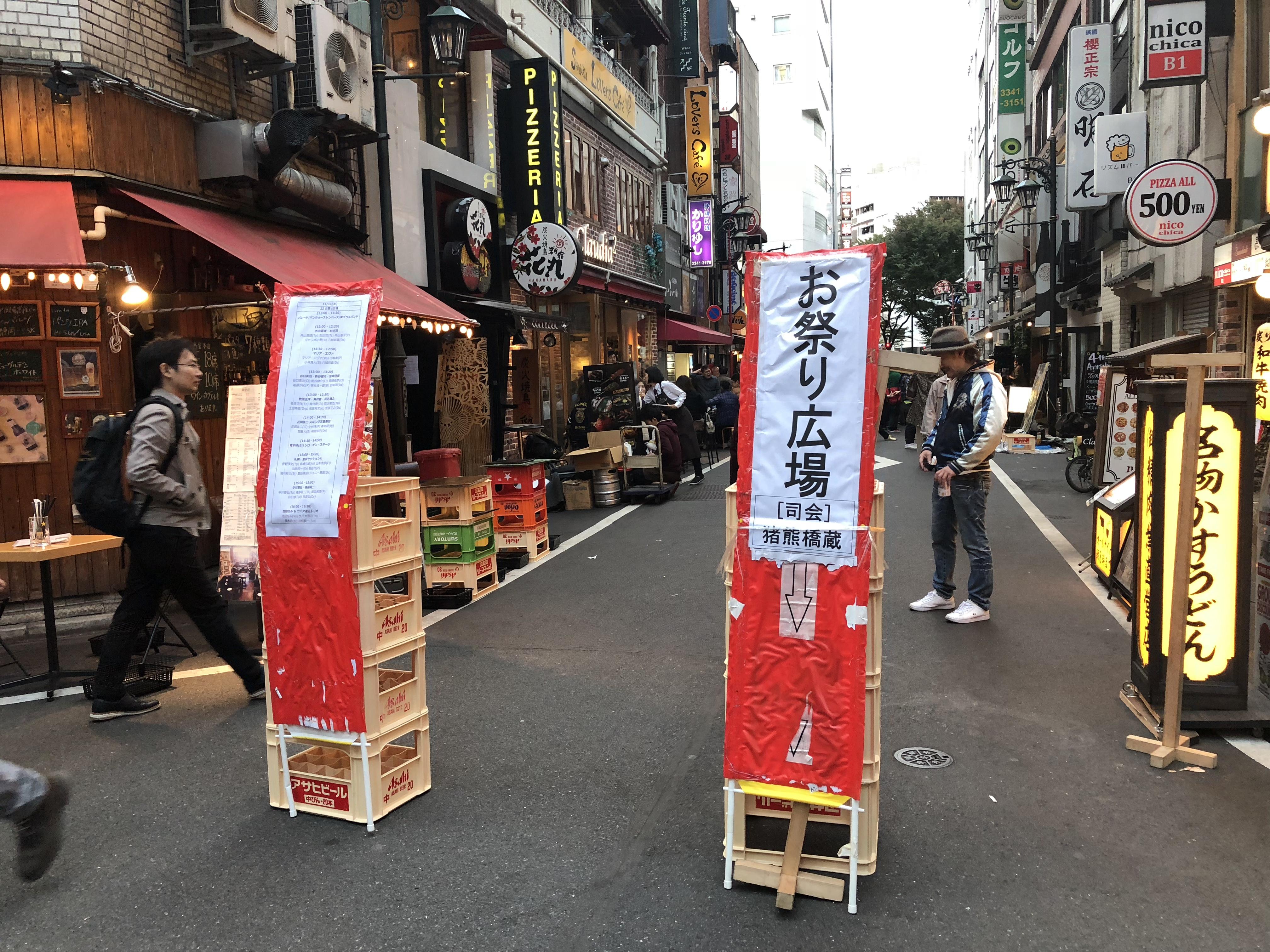 新宿トラッドジャズフェスティバル2
