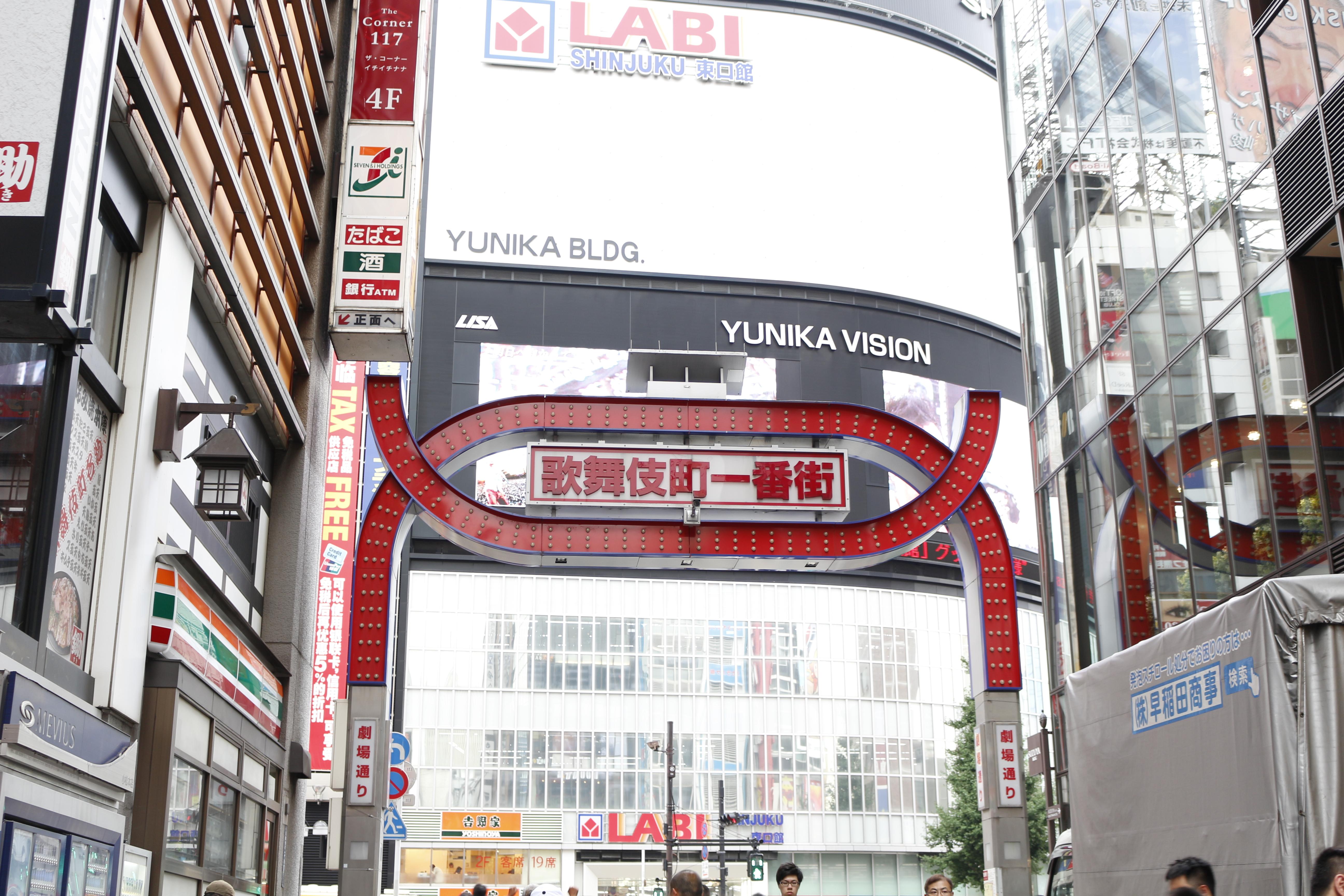 新宿写真スポット2