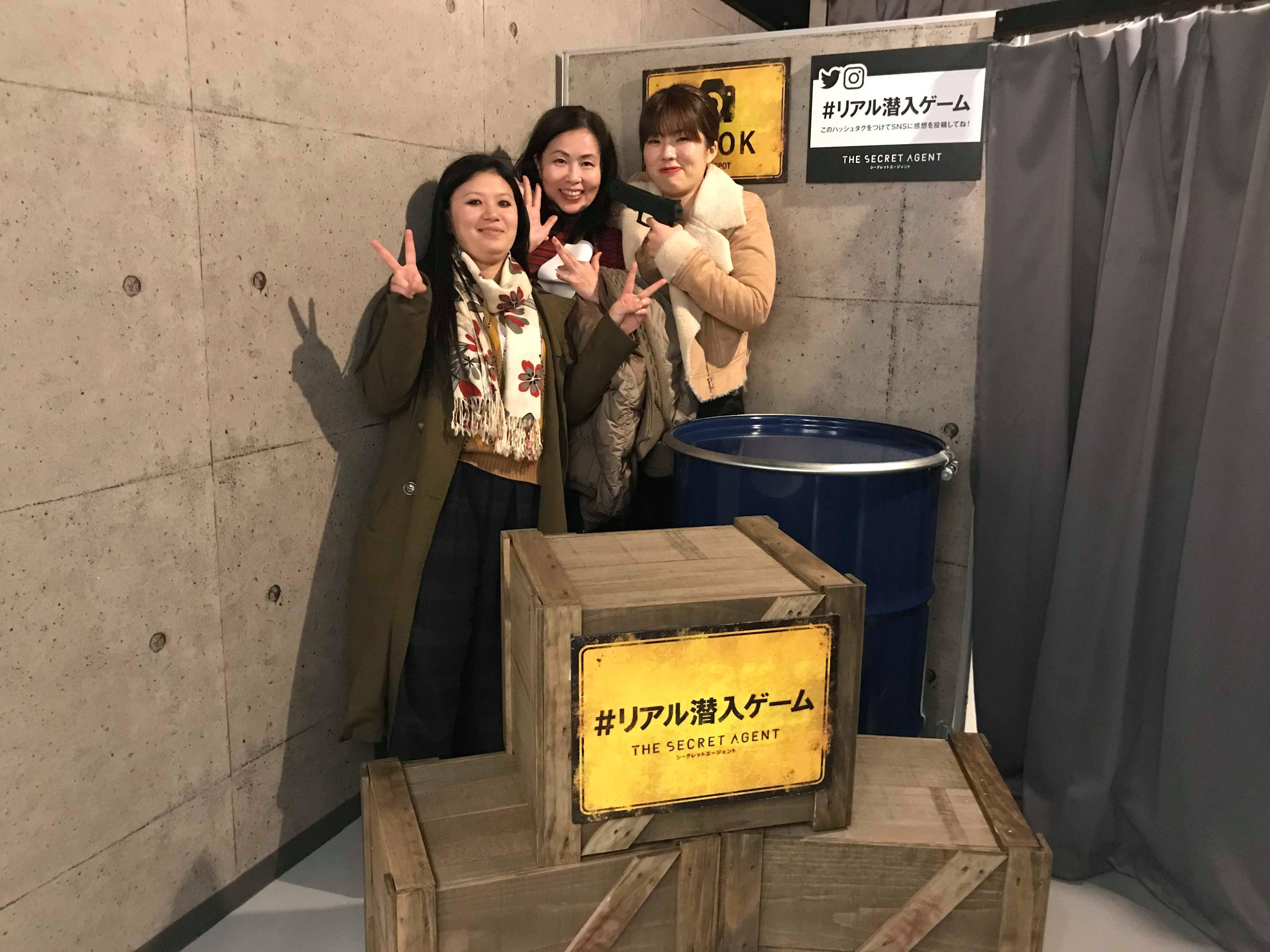 東京ミステリーサーカス9