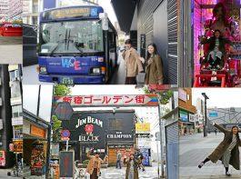 新宿無料写真スポット
