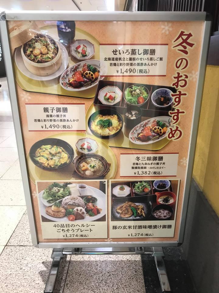 さんるーむ 新宿サブナード店1