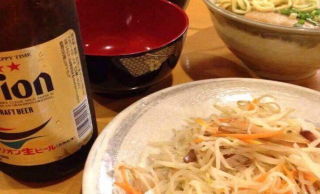 沖縄食堂やんばる