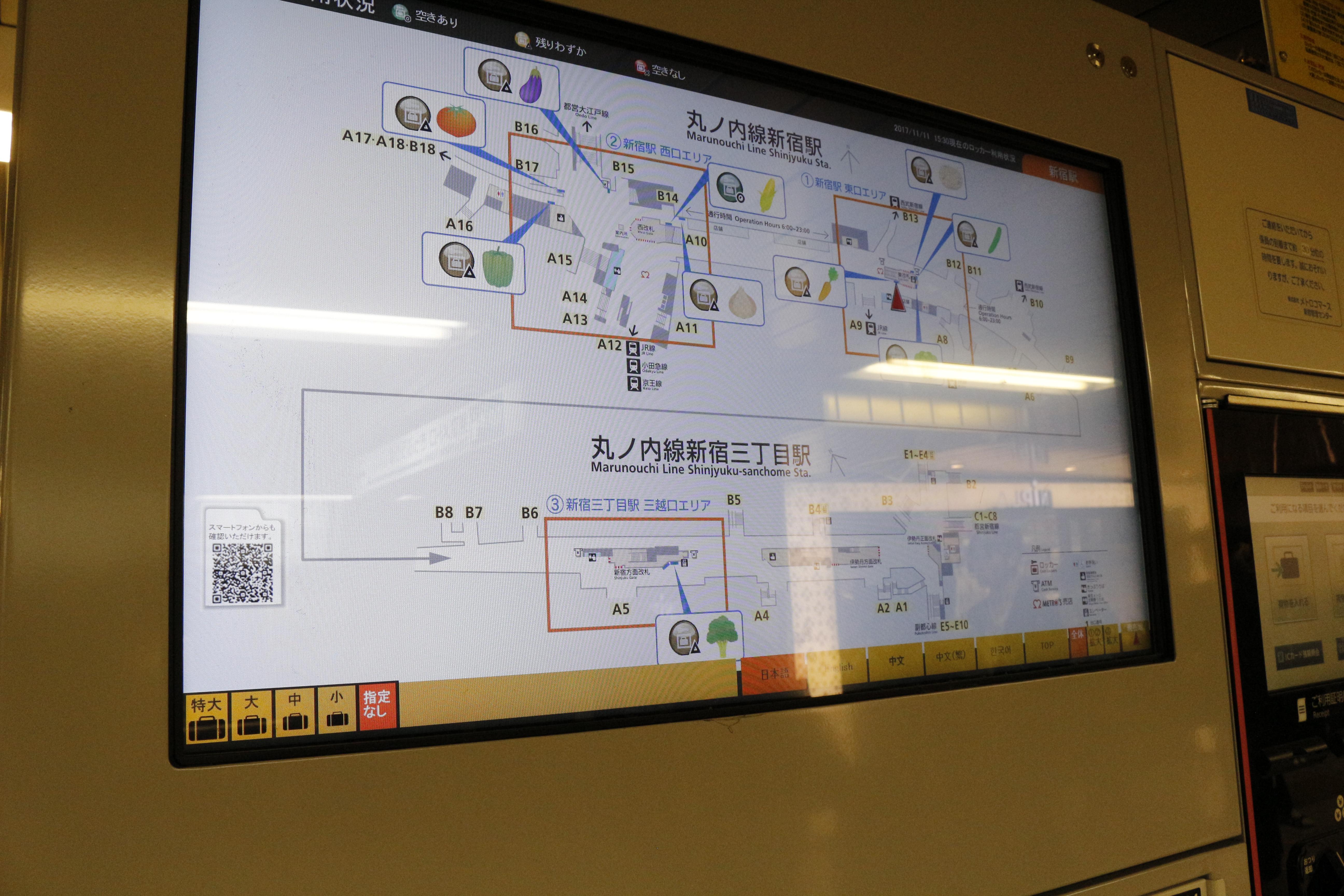 新宿コインロッカー場所2
