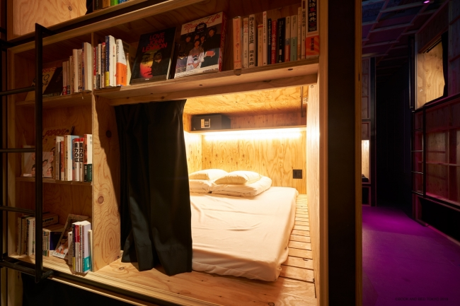 book-and-bed-tokyo2