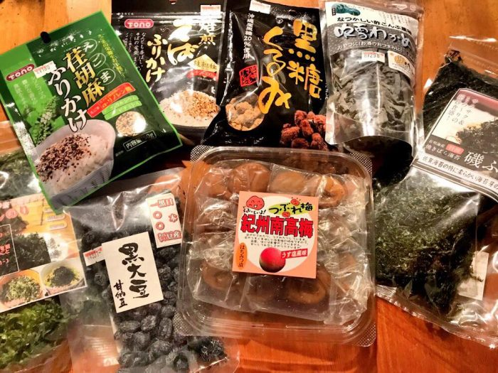 池田屋健康食品