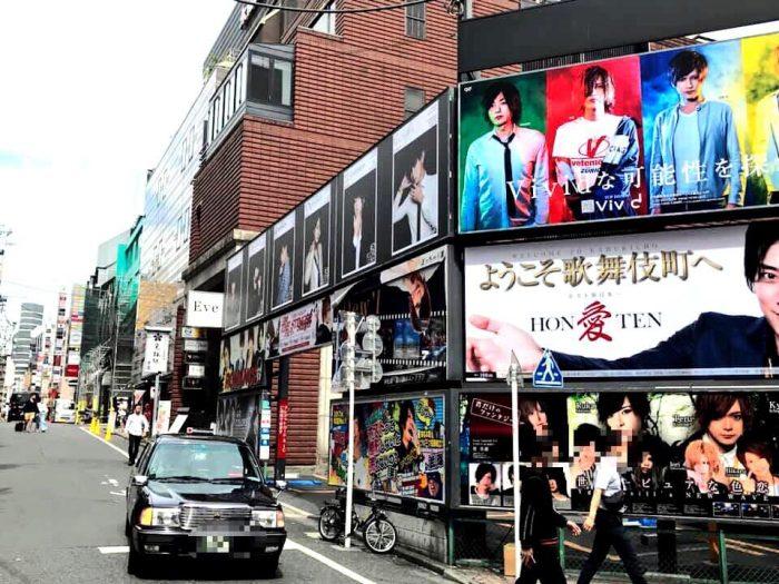 新宿ホスト&ラブホ街