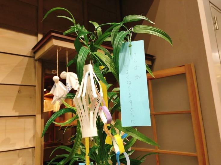 新宿歴史博物館9