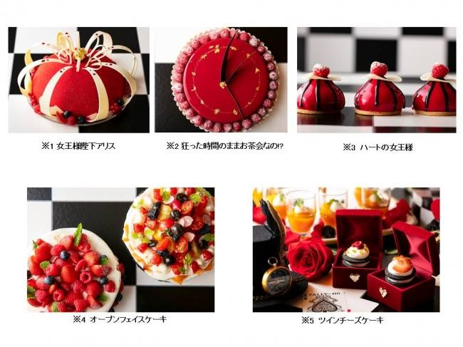 hilton-tokyo_sweets-event