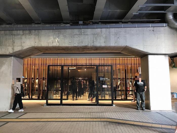 新宿駅周辺の喫煙所 東南口高架下