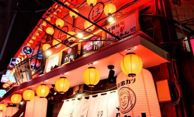 歌舞伎町レッドのれん街