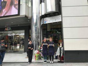 生芋こんにゃくスムージー専門店 「Konjac+