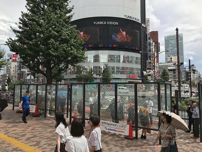 西武新宿駅 PEPE前喫煙所