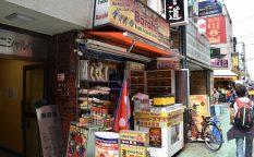 イスラム横丁のお店