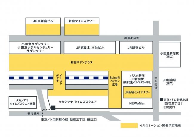新宿ミナミルミMAP