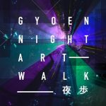 GYOEN NIGHT ART WALK