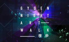 GYOEN NIGHT ART WALK