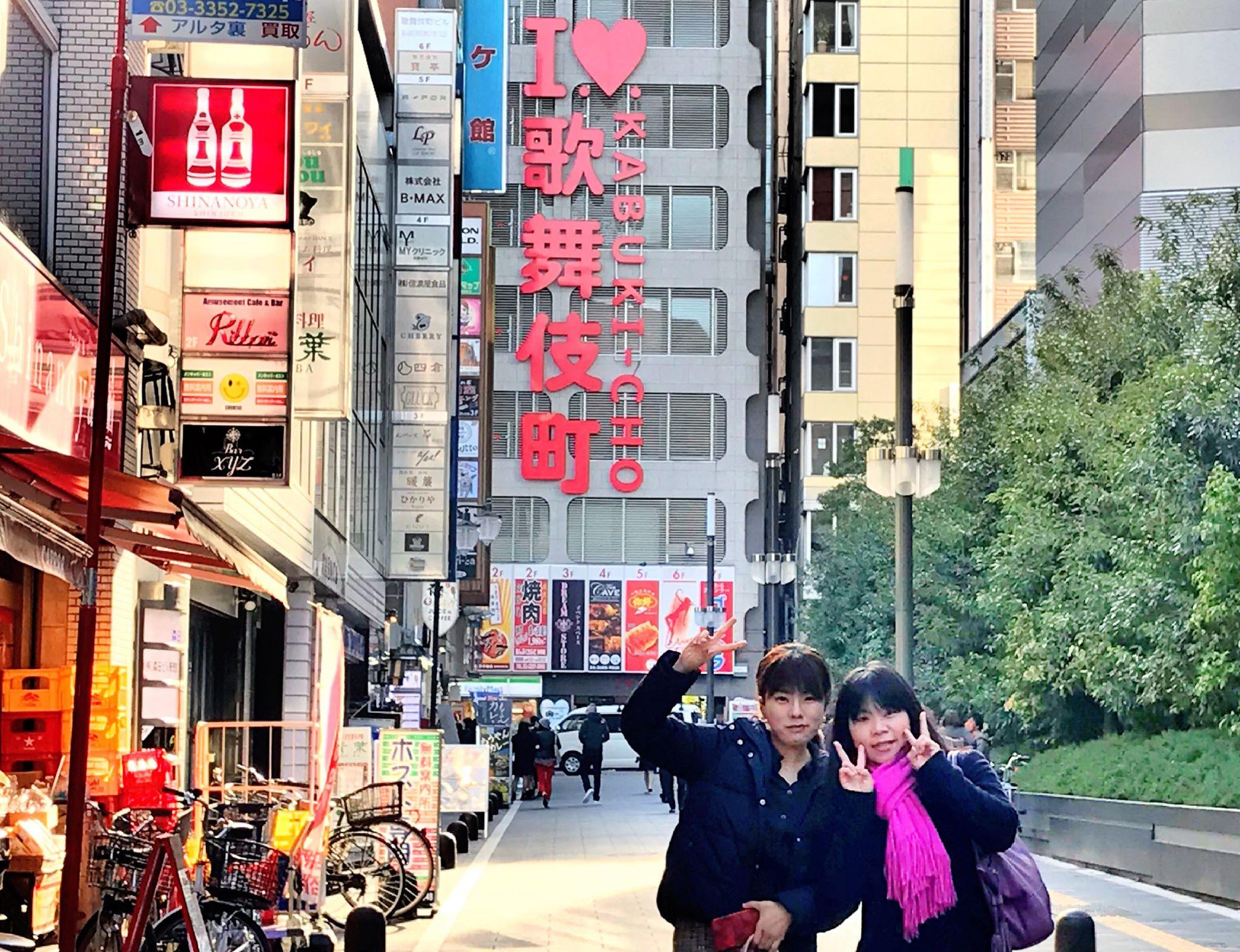 歌舞伎町看板