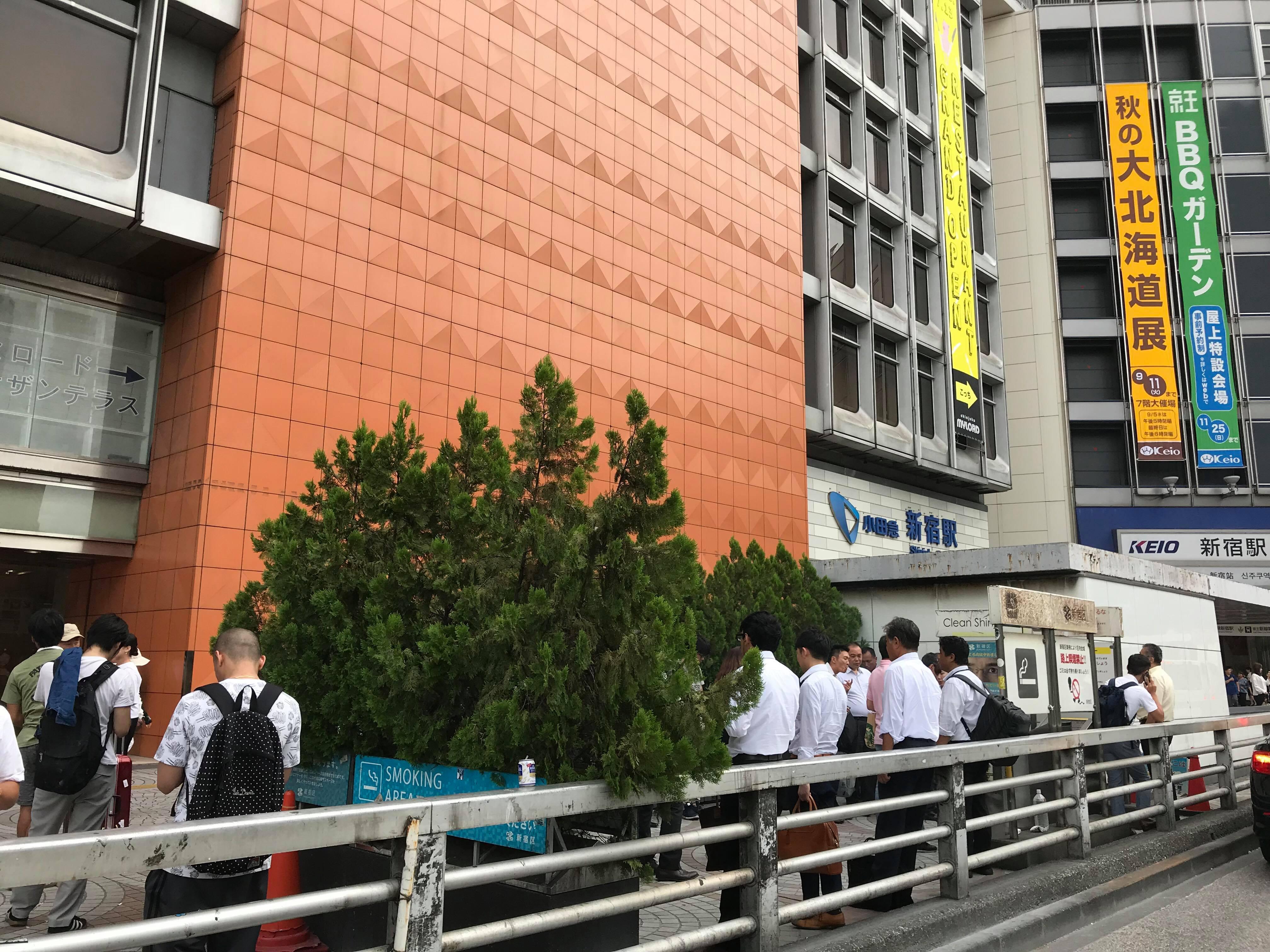 新宿西口喫煙所