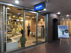 『ZERO GYM』新宿スタジオ・エントランス