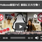 YOKOSO新宿TV
