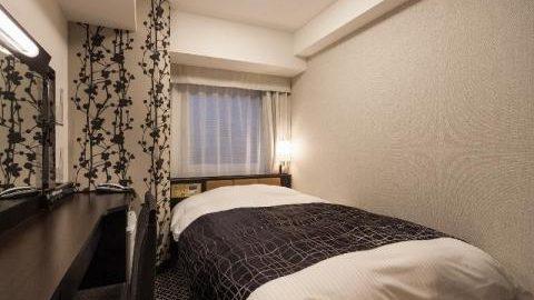 APAホテル西新宿五丁目