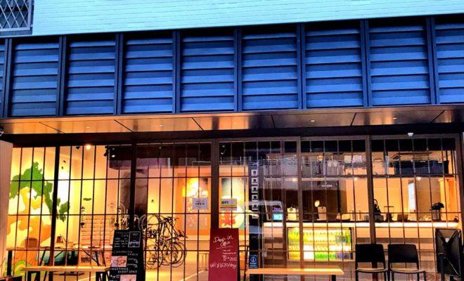 INBOUND LEAGUE新宿