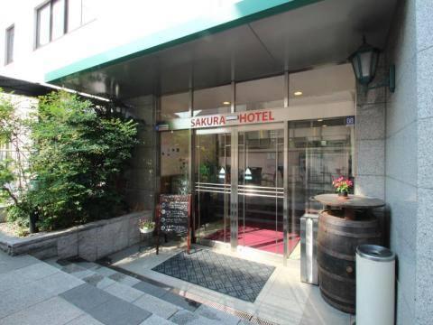 サクラ ホテル 幡ヶ谷