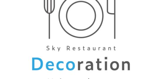 Sky Restaurant Decoration Kitchen