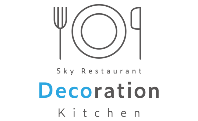 Sky Restaurant Decoration Kitchen