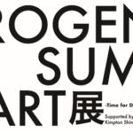 ROGEN SUMI ART展