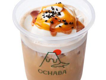 OCHABA新宿店